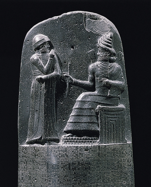 Ancient Mesopotamia - Code of Hammurabi