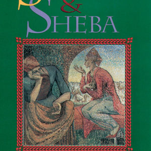 Solomon & Sheba Inner Marriage Individuation